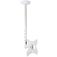 LCD-504AW WhiteTV Ceiling Mount