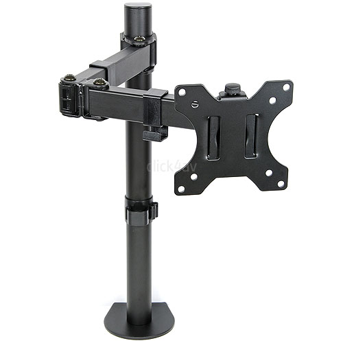 Monitor Desk Stand Clamp Arm LDT12C012N